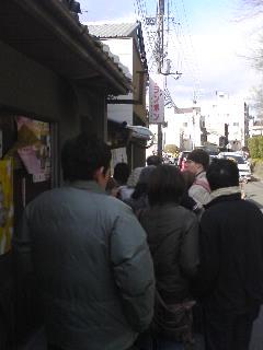 今井食堂.JPG
