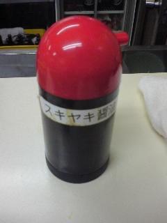 ちいふ スキヤキ醤油.JPG