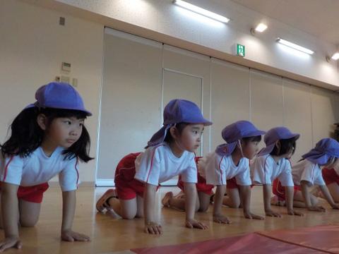taisou (6).JPG