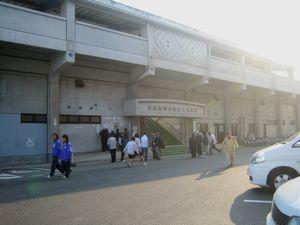 倉敷陸上競技場