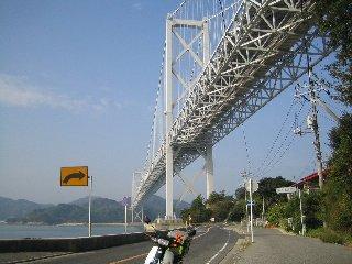 因島大橋50円
