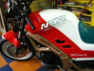 NSR125F