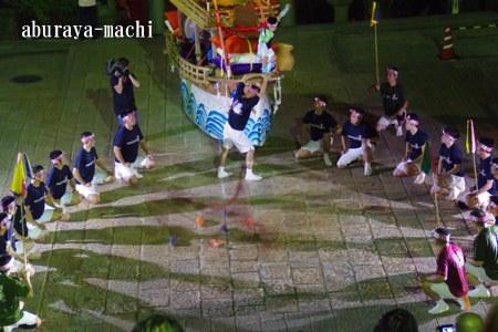 amiuchi