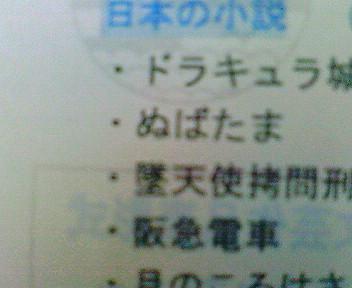 200803091409000.jpg