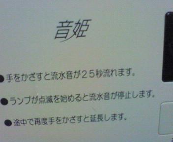 201011141517000.jpg