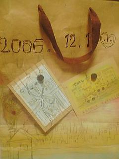 20061211_208349.jpg
