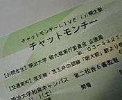 081101_155820.jpg