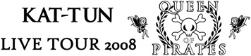KAT-TUNコンサート