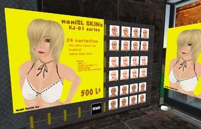 nanisl_skins_vender@suzaku