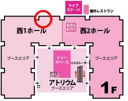 デザインフェスタ会場マップ