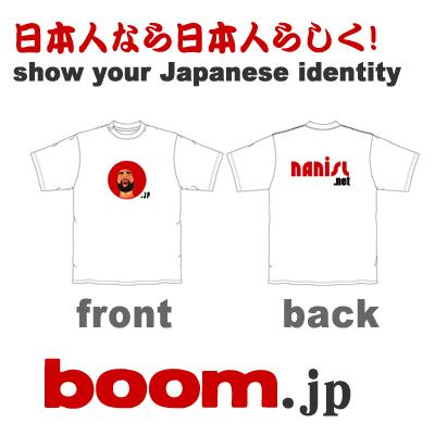 boomTシャツ再び参上