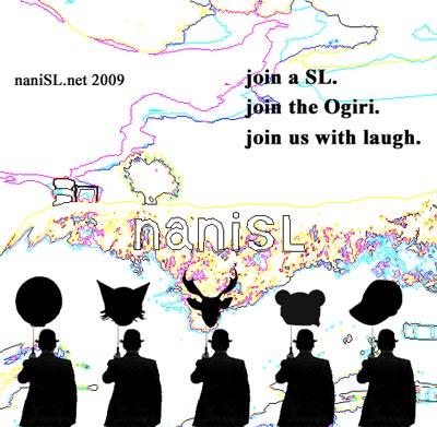 naniSL2009年始のご挨拶