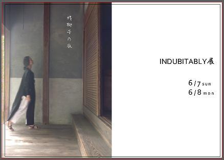 INDUBITABLY展