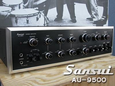 SANSUI AU-9500 プリメインアンプ サンスイ