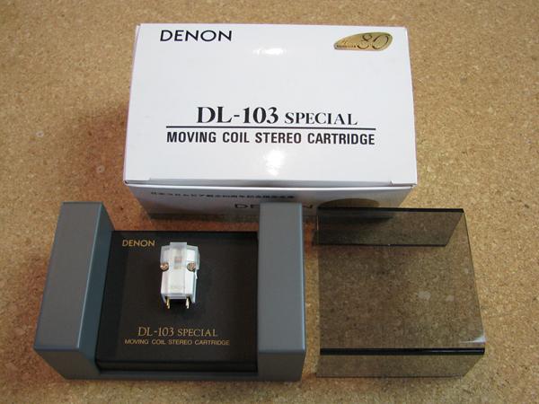 DENON DL-103SL