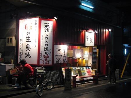 武蔵家 別館 外観
