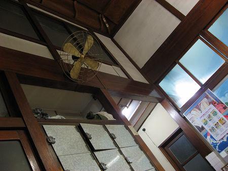 鶴の湯 扇風機