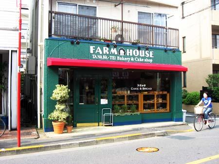 多奈加亭 FARM HOUSE