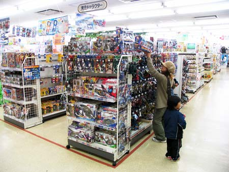 ユザワヤ 玩具売り場