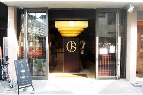 JIN'S GLOBAL STANDARD 吉祥寺店