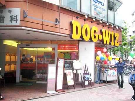 DOG-WIZ ドッグウィズ