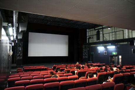 映画館 バウスシアター BAUSTHEATER スクリーン1