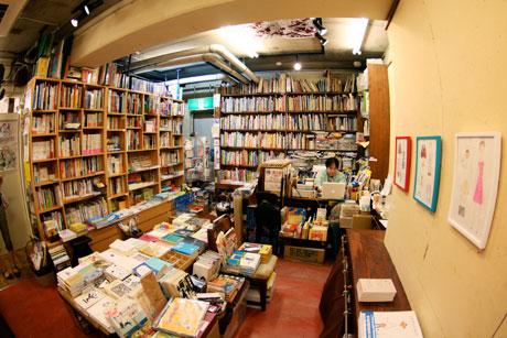 絵本の店 TOM'S BOX トムズボックス