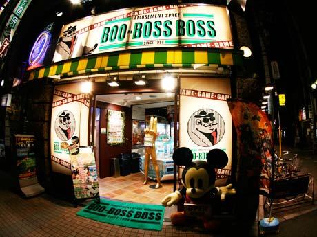 BOO-BOSS BOSS ブーボスボス 吉祥寺店 外観