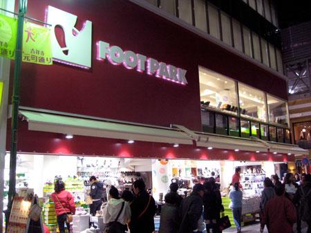 FOOT PARK 吉祥寺サンロード店