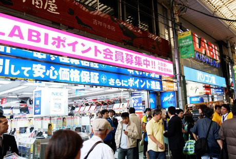 ヤマダ電機 LABI吉祥寺パソコン館