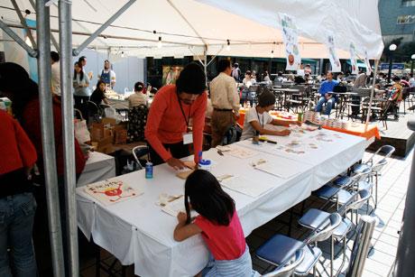 吉祥寺おもちゃ市場 2008 エコバッグ