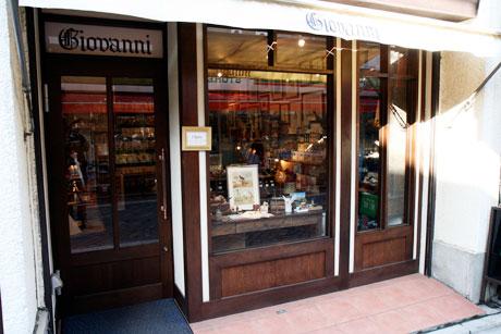 輸入雑貨店 Giovanni(ジョヴァンニ)