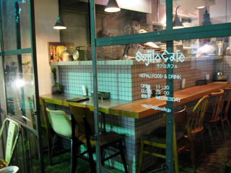 サジロカフェ Sajilo Cafe