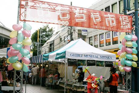 吉祥寺おもちゃ市場 2009