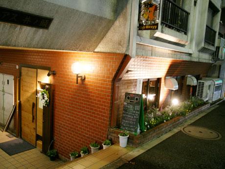 Jazz喫茶 Cafe Birzyy
