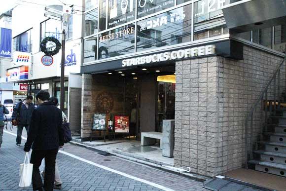 スターバックスコーヒー 吉祥寺中道通り店 STARBUCKS COFFEE