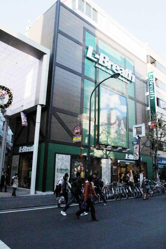 L-Breath エルブレス 吉祥寺店