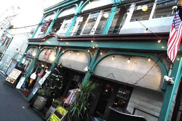 アメリカン Dining Bar コーキーズハウス Kokis House