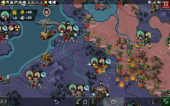 覇者 4 の 攻略 世界