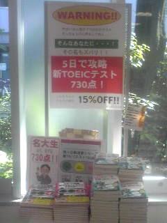 逆算>名古屋大学