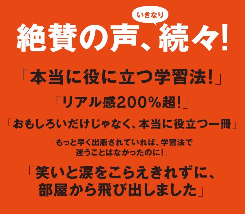 OBI_URA.jpg