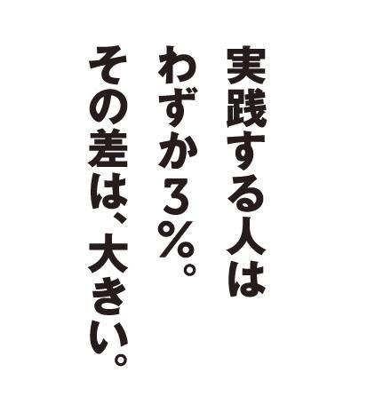 SODE.jpg