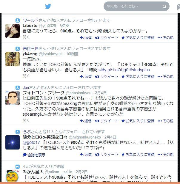 twitter_900.jpg