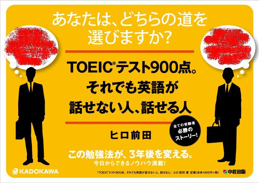 Web_POP.jpg