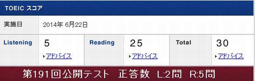 t191_scores5_25.jpg