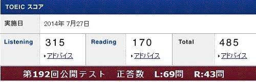 t192_scores315_170.jpg