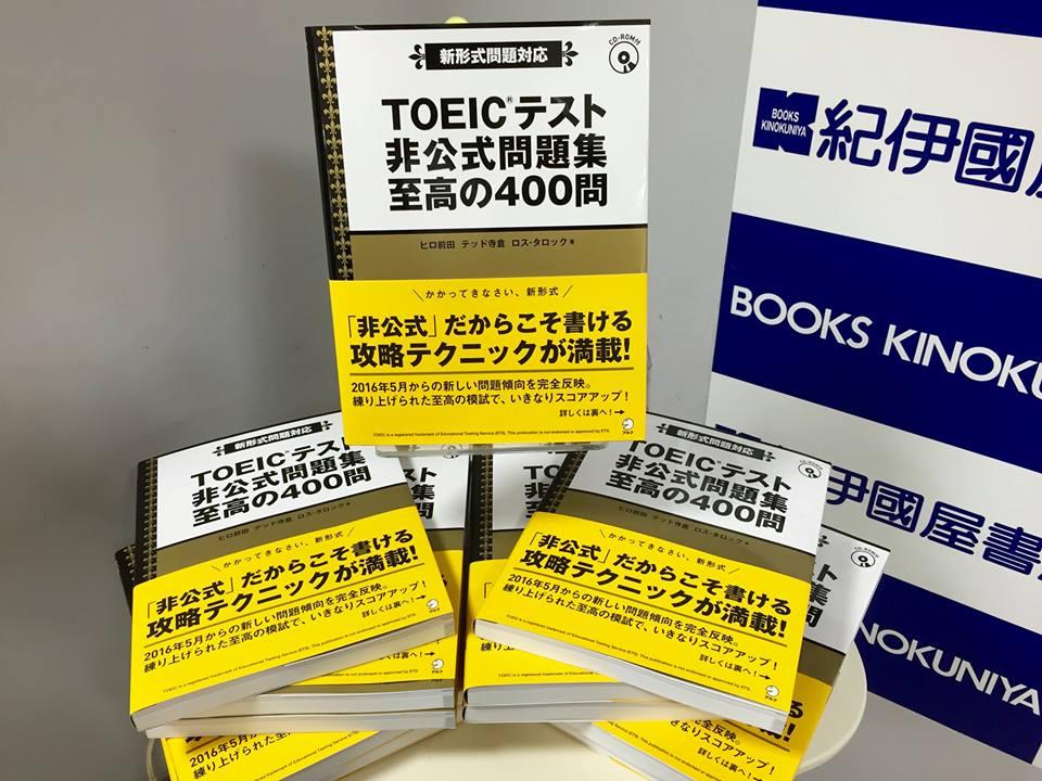 201604kino (5).jpg