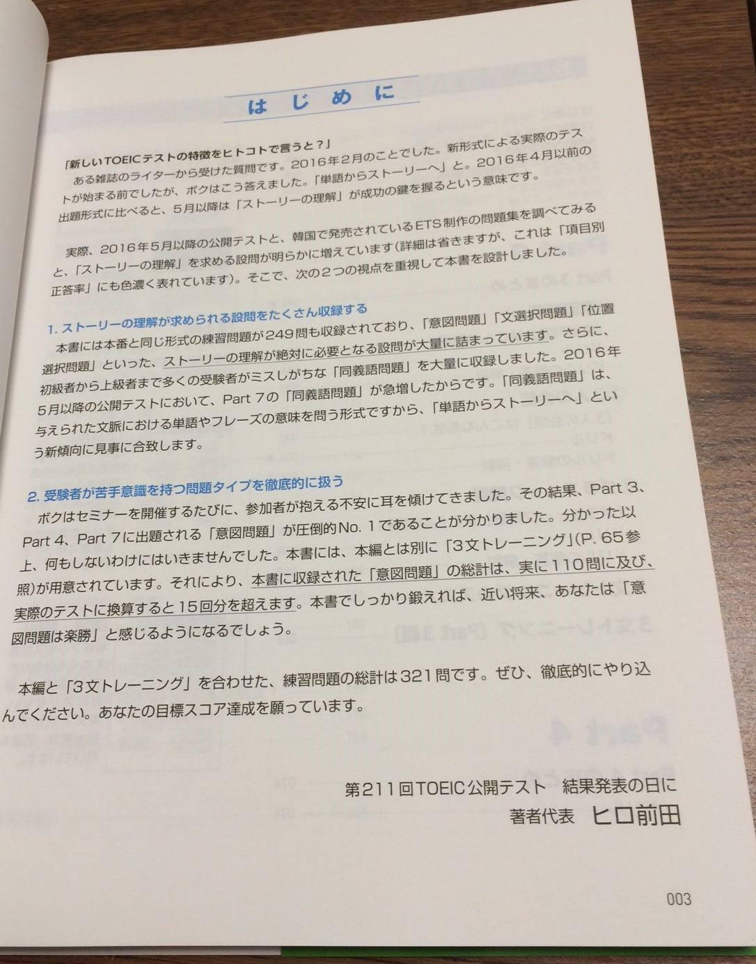 yarikomi_hajimeni.jpg