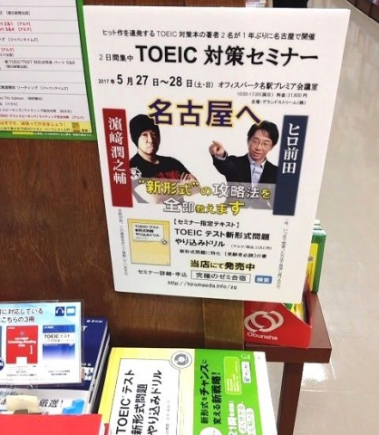 GV_poster_AichiJunku.jpg