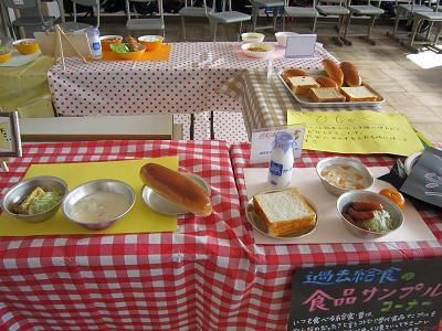 給食のサンプル2
